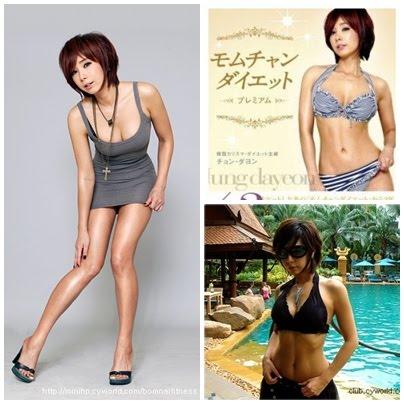 健身女皇鄭多燕 南韓最理想的肉體1