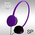 hoomia U2 ACE SP(葡萄紫)1