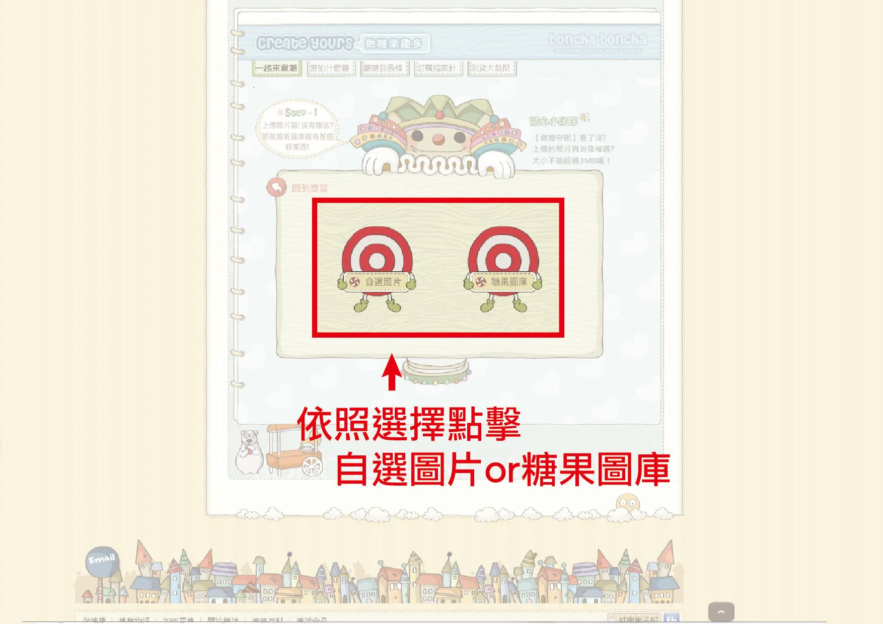 線上訂購指南-4.jpg