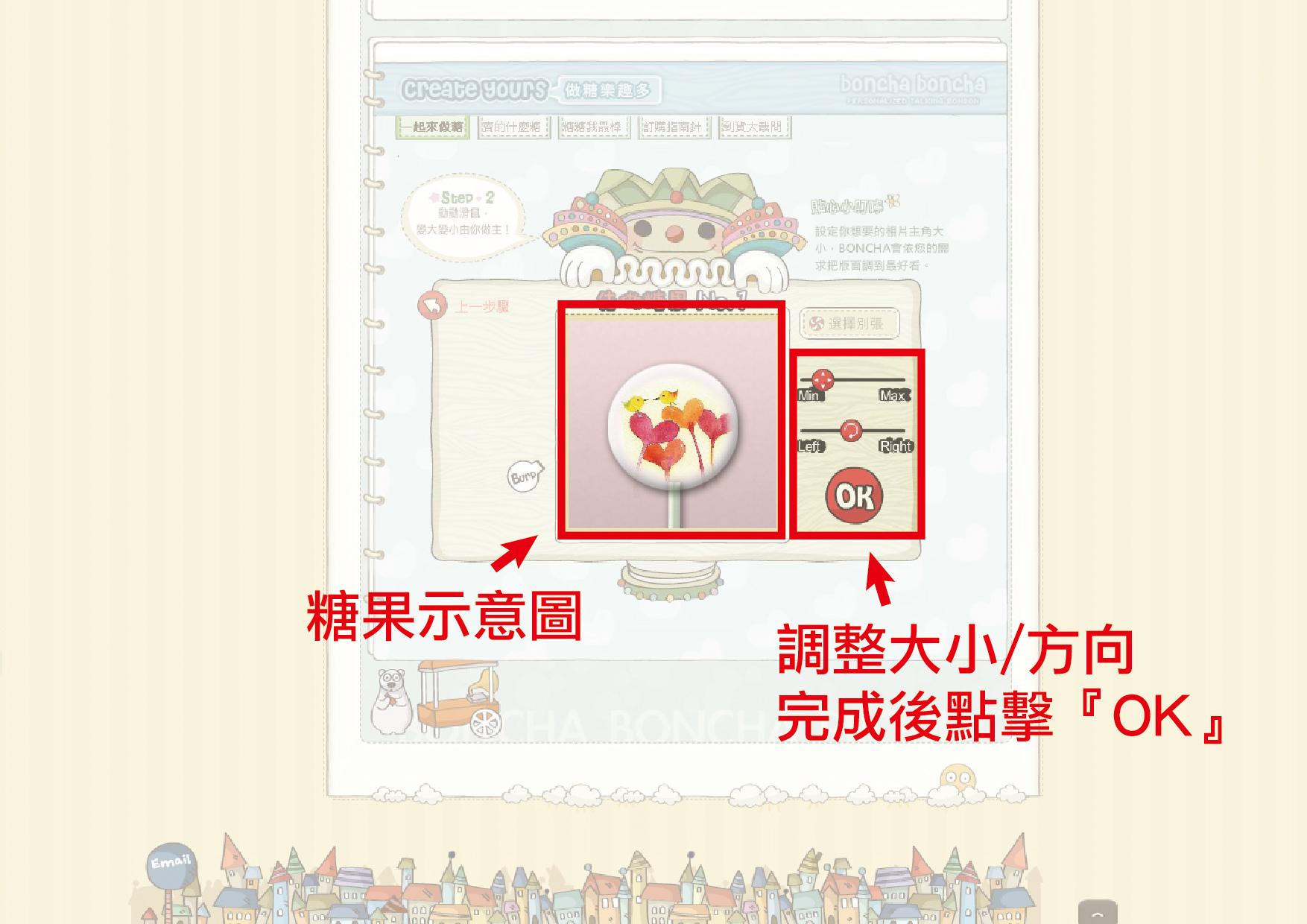 線上訂購指南-5.jpg