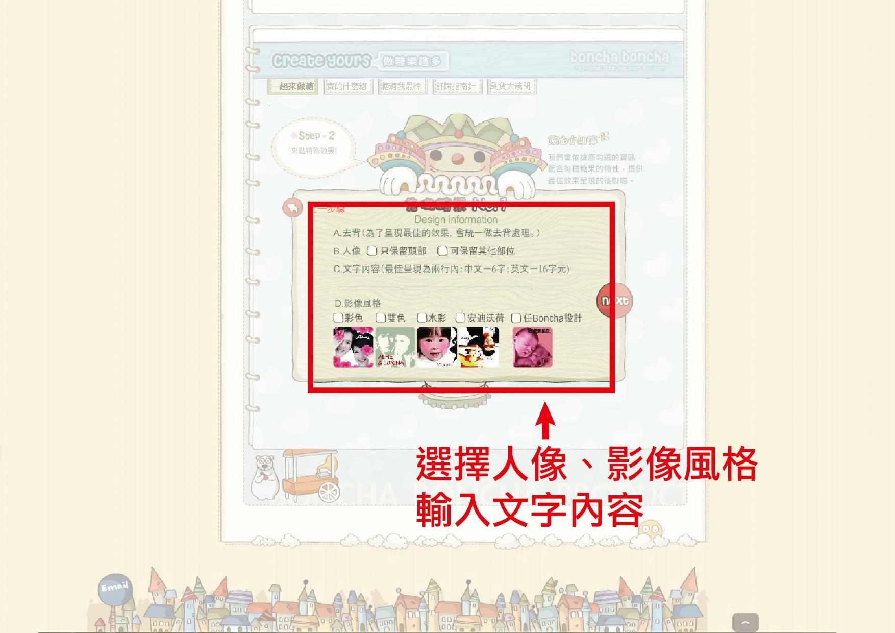 線上訂購指南-6.jpg
