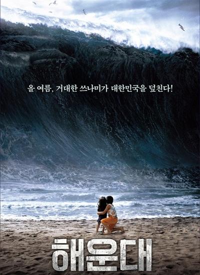 2011-01-21 14;11;34.jpg