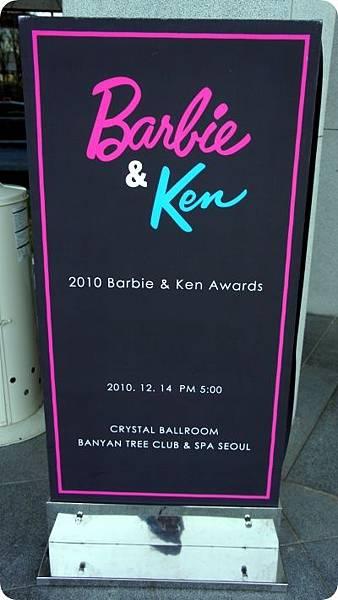 2010 Barbie & ken Awards