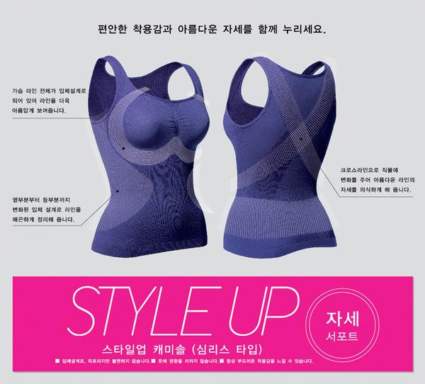 1210_styleup_bnr03.jpg
