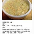 奶油鮭魚燉白菜