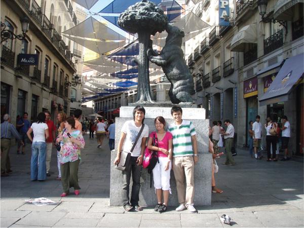 8-City-Center-Madrid.jpg