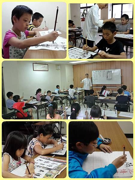 2014-09-22-22-18-10_deco