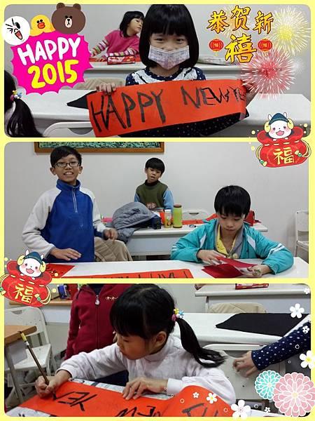 2015-02-18-14-17-17_deco