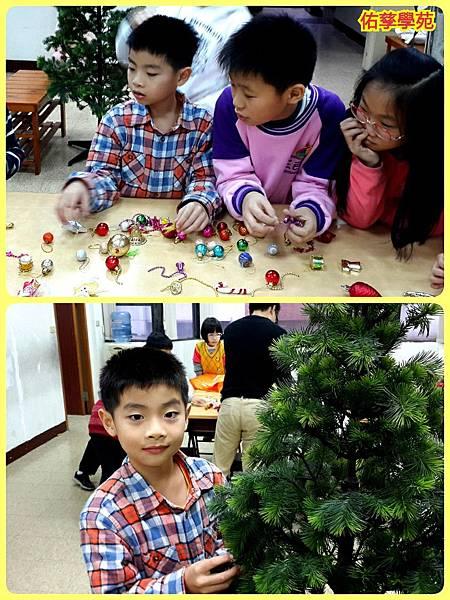 2014-12-19-16-17-44_deco