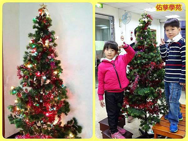 2014-12-19-16-19-16_deco