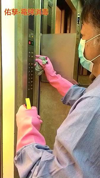 電梯消毒2.JPG