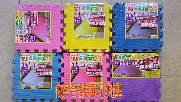 15-12-28-10-14-06-319_deco.jpg