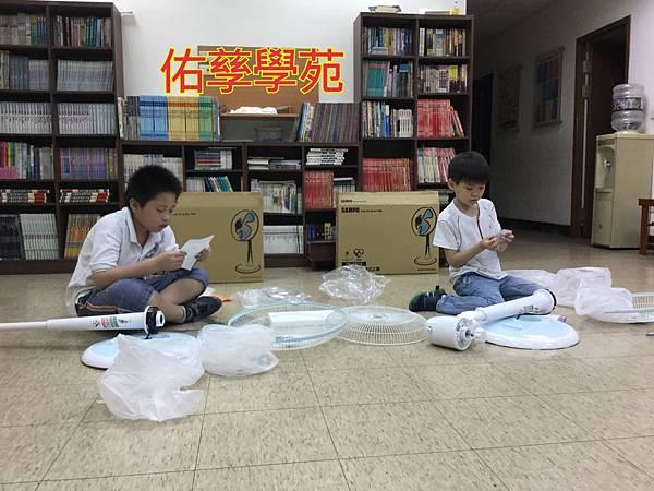 16-05-23-09-38-23-017_deco.jpg