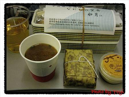 2011.02.27回程餐食01.JPG