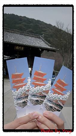2011.02.25.清水寺03.JPG