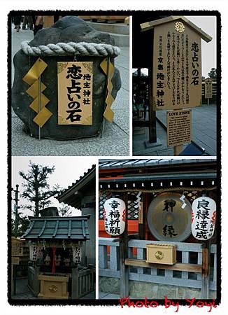 2011.02.25.清水寺11.JPG