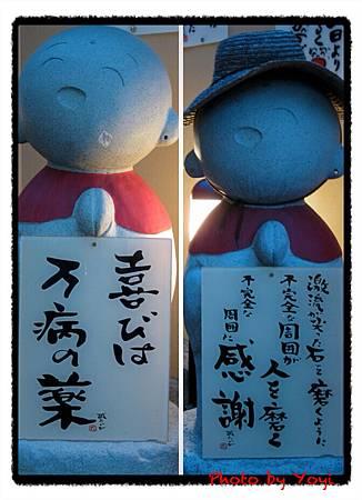 2011.02.25.清水寺16.JPG