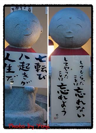 2011.02.25.清水寺17.JPG