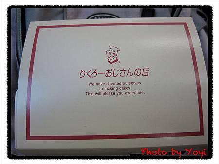 2011.02.27老爺爺布丁01.JPG
