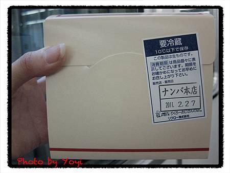 2011.02.27老爺爺布丁02.JPG