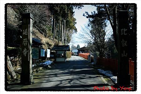 2011.02.26比叡山13.JPG