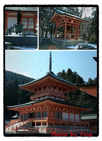2011.02.26比叡山20.JPG