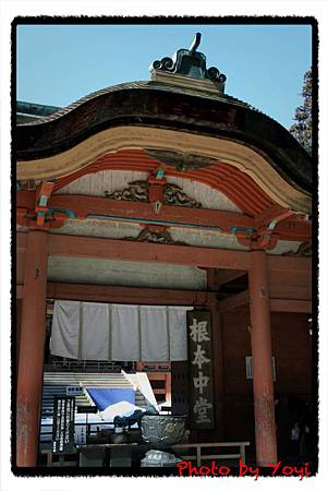 2011.02.26比叡山23.JPG