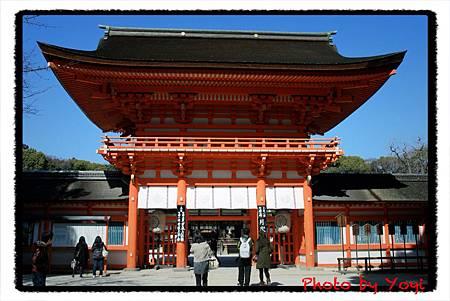 2011.02.26下鴨神社11.JPG