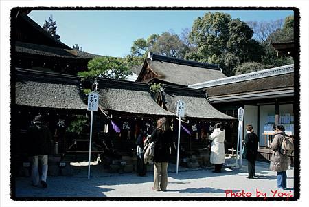 2011.02.26下鴨神社15.JPG