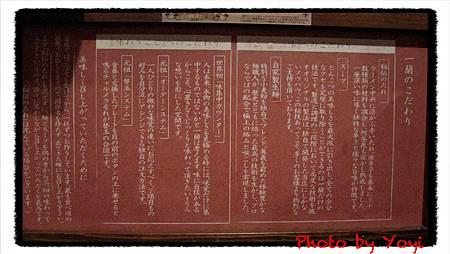 一蘭拉麵09.JPG
