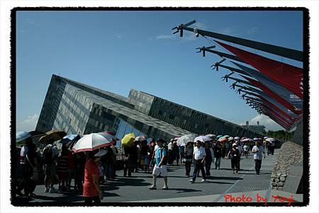 2010.10.03蘭陽博物館02.JPG