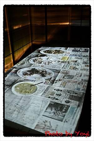2010.10.03蘭陽博物館07.JPG