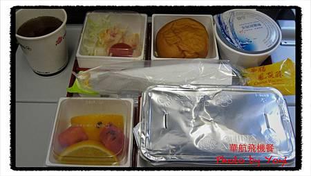 2012.02.26飛機餐食01