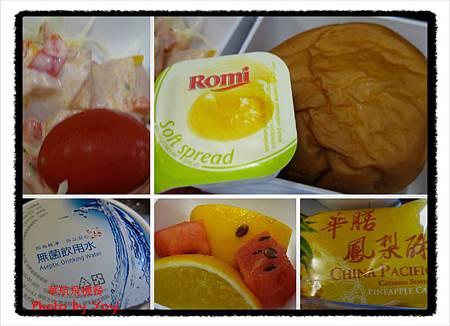2012.02.26飛機餐食03