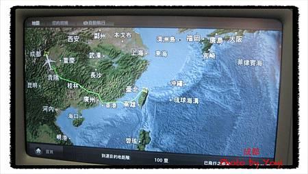 2012.02.26翱翔天際04