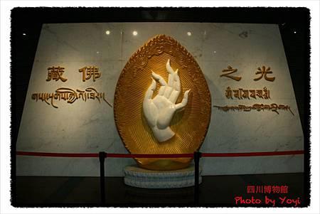 2012.02.26四川博物館07