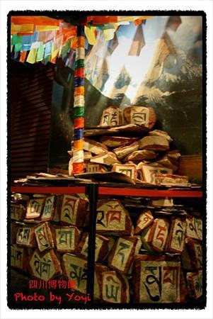 2012.02.26四川博物館08
