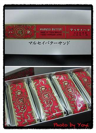 蘭姆葡萄夾心餅乾04