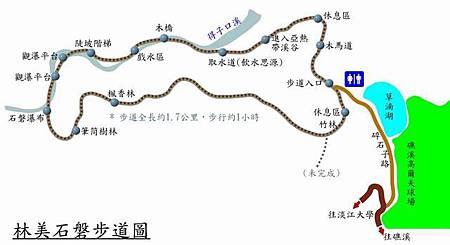 林美步道地圖02