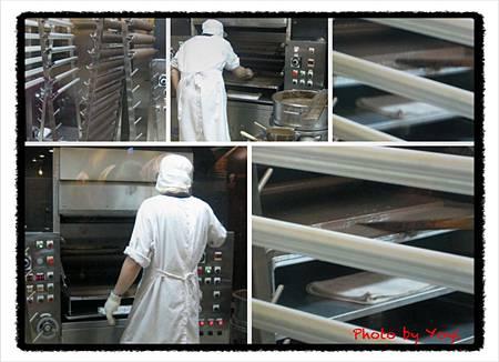 亞典菓子工場06