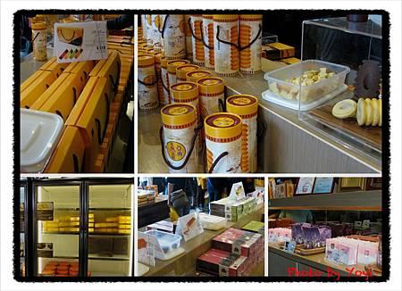 亞典菓子工場09