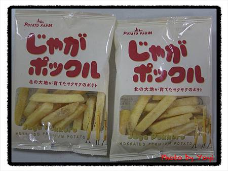 薯條三兄弟01