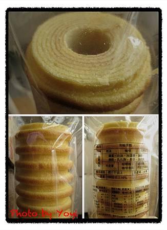 亞典年輪蛋糕05