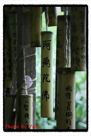 2012.04.08平溪小鎮06