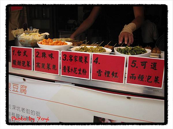2012.05.13頂街臭豆腐02