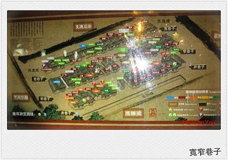 2012.02.26寬窄巷子01