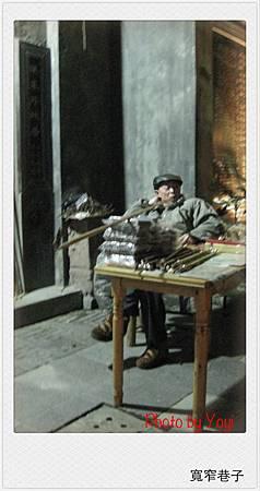 2012.02.26寬窄巷子09