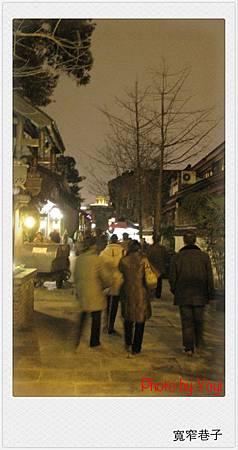2012.02.26寬窄巷子12