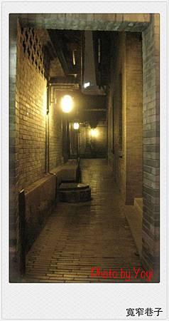 2012.02.26寬窄巷子14