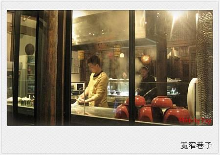 2012.02.26寬窄巷子16